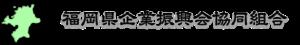 sinko_logo